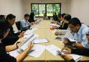 ประชุมชี้แจงแนวทางการดำเนินการหลักสูตรคูปองครู ปี พ.ศ.2562